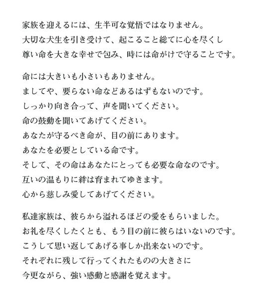 わんのきもち終-4.jpg