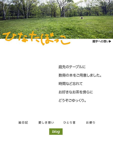 hyoushi-2.jpg