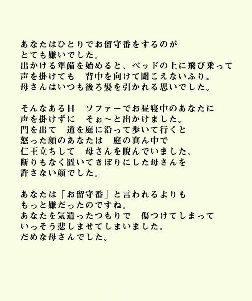 nukumori-19.jpg