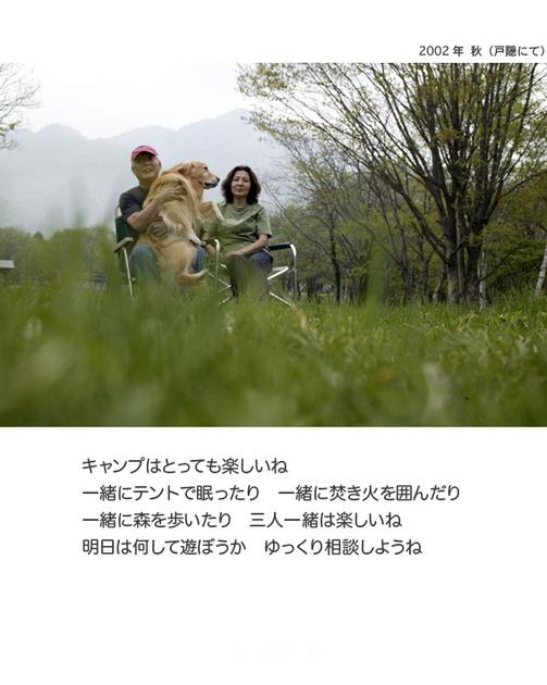 itoshikiomoi8-8.jpg